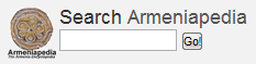 example of an Armeniapedia search box